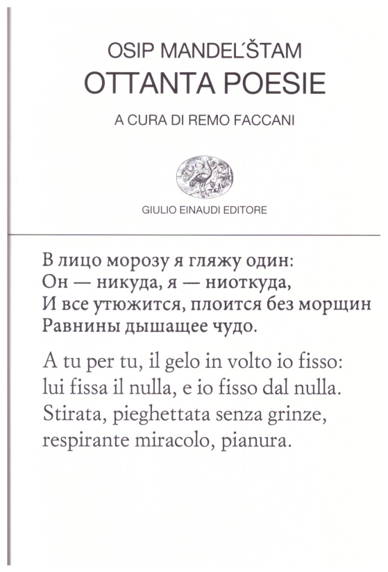 C:\Users\Galileo 2018\Documents\Scan\Mandelstam Ottanta poesie.jpg
